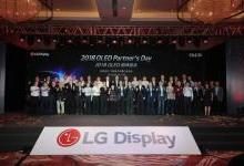 LGD广州工厂投建助力OLED市场井喷