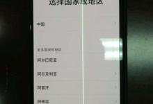 iPhone XS/XS Max屏幕又出问题了