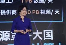英特尔:我们是唯一全程参与中国5G阶段试验的芯片厂商