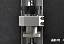 Prusa推出开源树脂3D打印机Prusa SL1