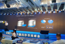 Xtacking会是中国闪存的机会吗