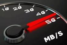 5G开启智能连接新世界