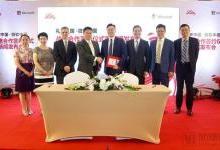 礼来中国:药企数字化创新三大驱动因素