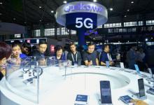 关于5G,我们都在期待什么?