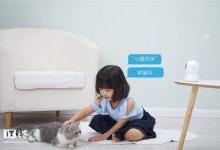 小米米家小白智能摄像机增强版发布