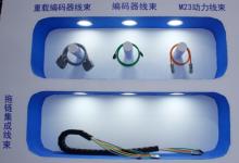 路鑫:用创新电气连接方案应对工业互联网挑战
