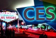 CES 2019 预测六大科技发展趋势