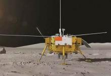 人类首次!嫦娥四号成功着陆月球背面