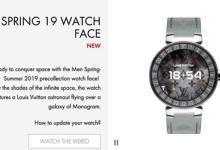 LV 智能手表出新款了 Wear OS操作系统