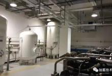 抽水蓄能电站相关辅助机械设备简介