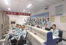嫦娥四号软着陆月背 中国完成人类航天壮举