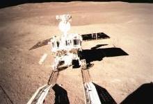 嫦娥四号成功着陆在月背预选着陆区 人类首次看到近距离拍摄月背影像图