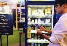 茶水时间凭啥要做无人货柜领域的英特尔