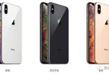 iphone销量不佳,遭殃的不只是苹果