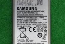 三星S10lite电池容量曝光