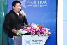 Nullmax将如何在国内做好自动驾驶?