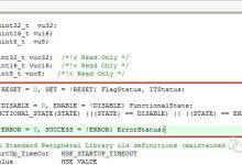 【嵌入式编程】函数返回类型设计