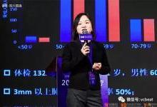 方骢:AI能力的进阶将发生在医疗领域