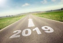 2018安防八大关键词
