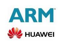 华为力求发展ARM服务器芯片,能成功么?