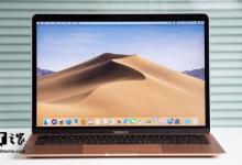 苹果MacBook Air 2018评测