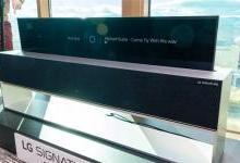 LG发布全球首款可卷曲OLED电视 春季开卖