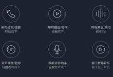 小米蓝牙耳机Air发布:媲美AirPods