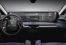 你准备好迎接「史上最大」车载屏幕了吗?