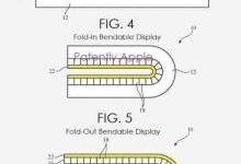 苹果新专利:iPhone屏幕向内向外均可折叠