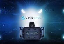 HTC VIVE高端虚拟现实产品线全面进化