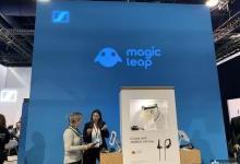 Magic Leap首款空间音频耳机Ambeo AR One亮相