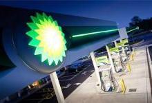 BP公司首座充电站落户上海 山西建立新能源消纳会商机制