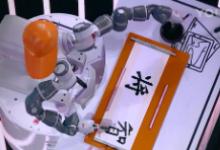 ABB机器人亮相浙江卫视大秀才艺!