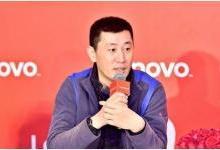 刘军调整联想中国区组织架构