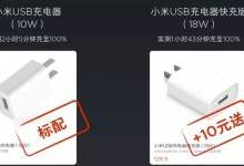 红米Redmi Note 7发布
