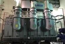 抽水蓄能电站500kV安装调试简介