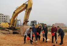 泰德激光大湾区新产业基地正式动工