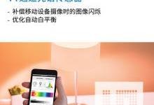 ams推新型多通道光谱传感器 促进市场发展