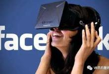 VR与AR的商业价值指南