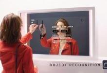 CareOS发布智能AR镜子Artemis