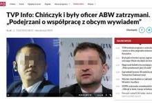 中国驻波兰大使馆证实:波兰抓了华为人!