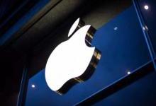 多款iPhone降价?官方和华强北回复