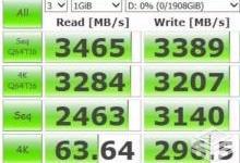 国产PCIe固态硬盘主控再曝新品
