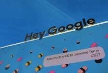 谁赢了CES2019:谷歌还是亚马逊