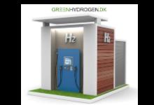 丹麦将推首座公交车总线加氢站