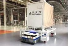怡丰机器人:汽车生产物流一条龙服务