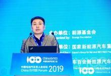 王文涛:充电运营商在电动化中的定位和价值