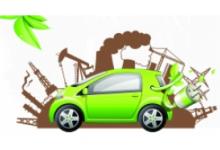 工信部:将尽快发布电动车安全国家标准