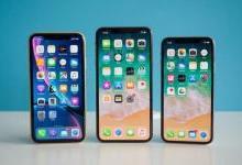 高通拒绝为苹果提供芯片是什么原因?