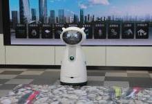 物联网平台+机器人开启未来城市